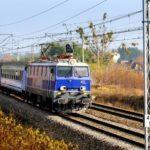 EBI sfinansuje zakupy PKP Intercity