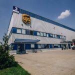 Nowe centrum UPS w Mysłowicach